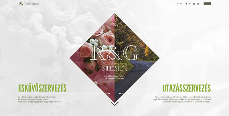 R&G Smart Event